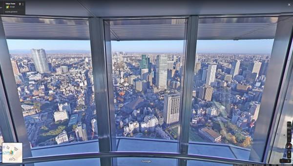 東京タワ #2